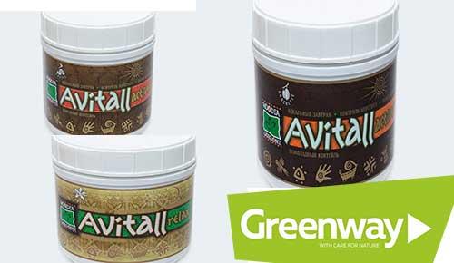 Greenway avitall